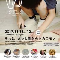 写真 2017-09-29 18 10 10